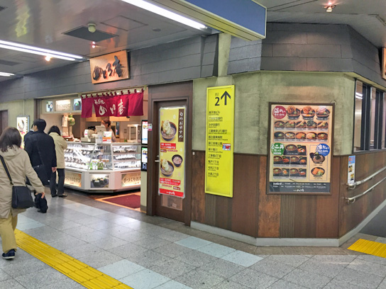 160329めとろ庵錦糸町店.jpg