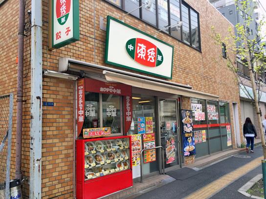 160410東秀西大島店.jpg