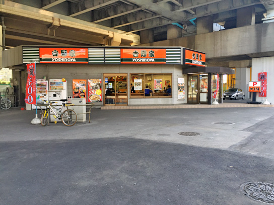 160411吉野家新木場駅前店1.jpg