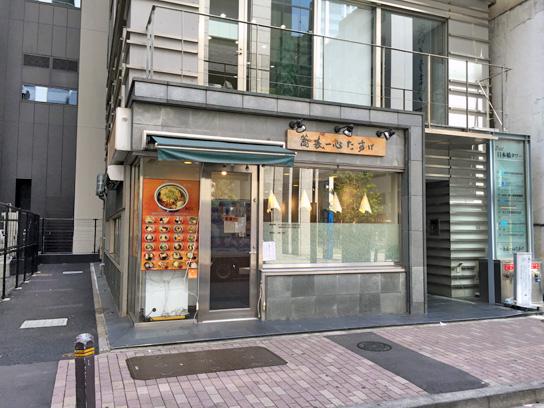 160425蕎麦一心たすけ八重洲店.jpg