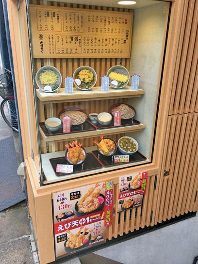 160427小諸京橋+1セール.jpg