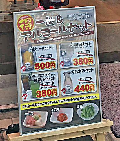160428山田呑み2.jpg