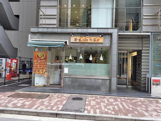 160510たすけ八重洲店.jpg