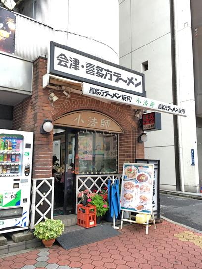 160609小法師亀戸店.jpg