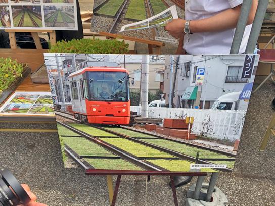 160612路面電車の日20.jpg
