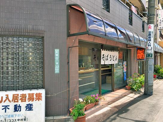 160614麺の善當@町屋1.jpg