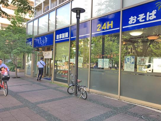 160617ゆで太郎豊洲店.jpg