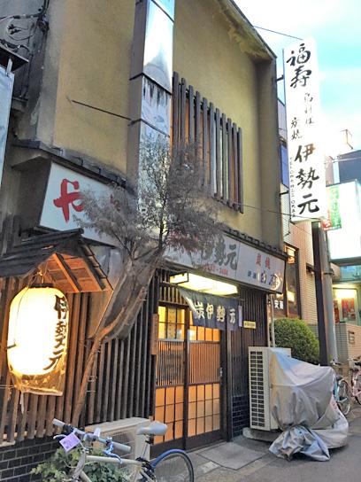 160702伊勢元@西船橋.jpg