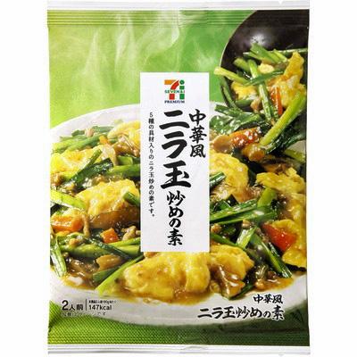 160727セブンニラ玉炒めの素.jpg