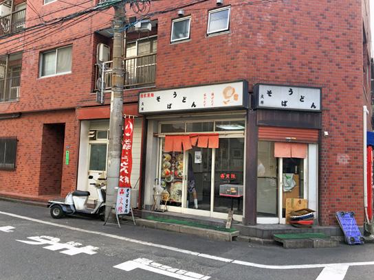 160728文殊本店@両国.jpg