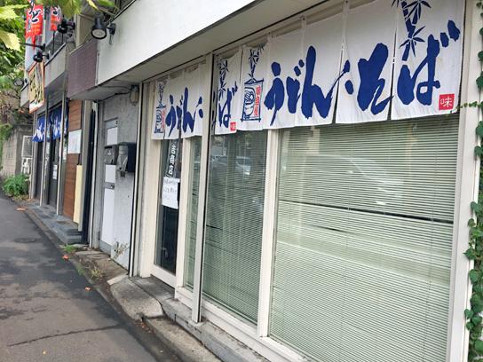160818伊藤松吉商店@下落合3.jpg