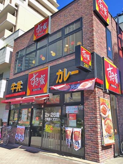 160826すき家豊洲店.jpg