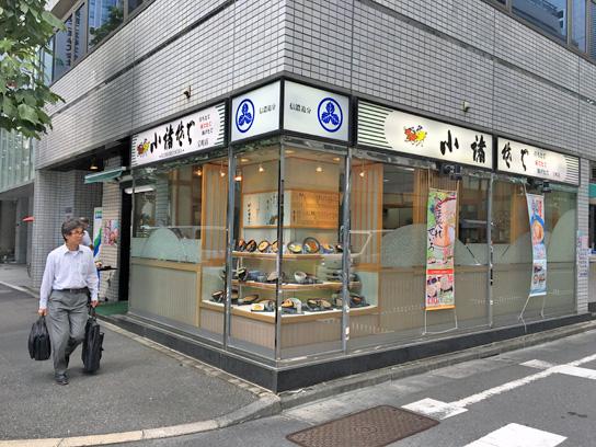 160902小諸そば宝町店2.jpg