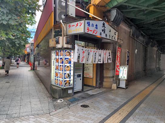 160906新角@有楽町.jpg