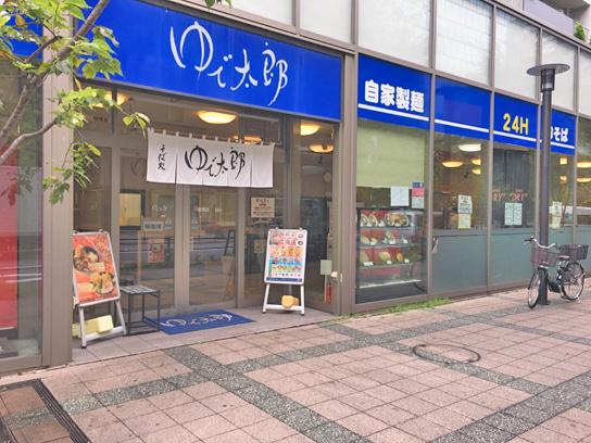160916ゆで太郎豊洲店.jpg