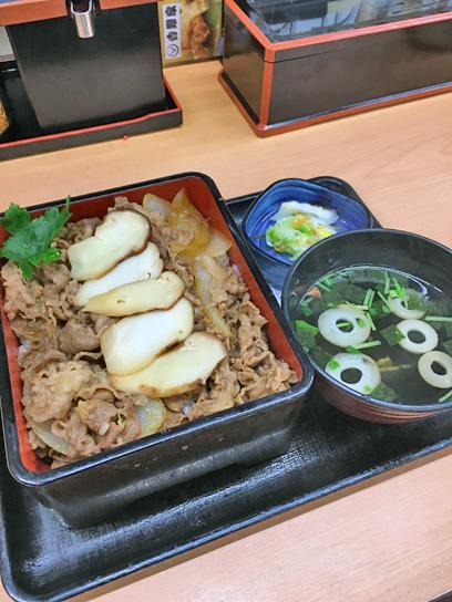 160917吉野家八丁堀松茸牛丼セット.jpg