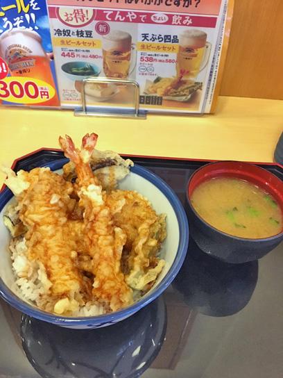 160918てんや両国サンキュー天丼.jpg