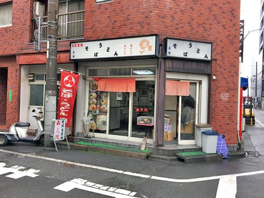 160923文殊本店@両国.jpg