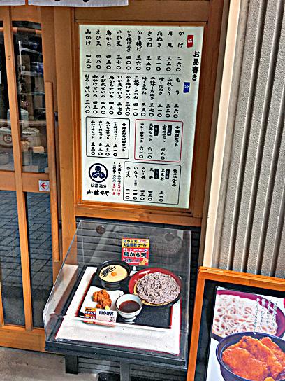 160928小諸神田外品書き.jpg