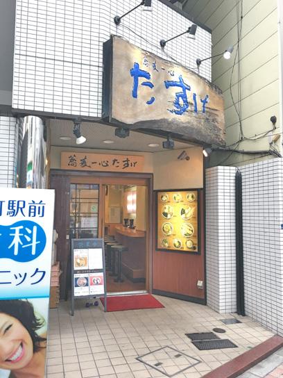161005蕎麦一心たすけ田町店.jpg