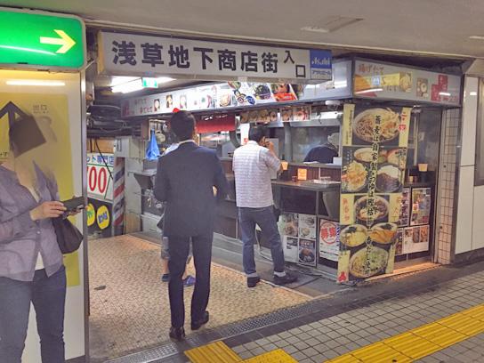 161009文殊浅草店@浅草.jpg