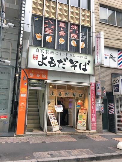 161013よもだそば日本橋店.jpg