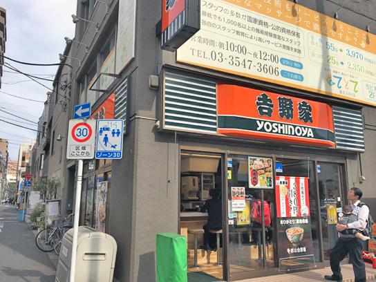 161014吉野家築地東店.jpg