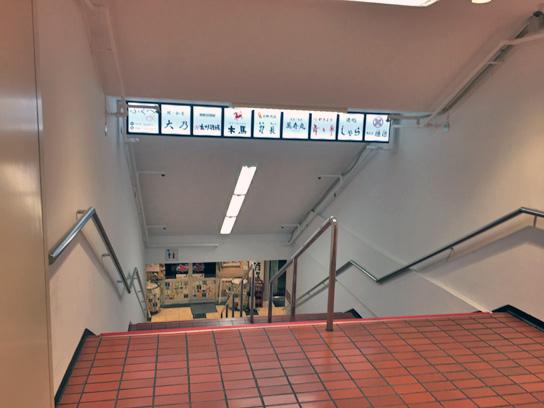 161021丸長エンゼル街階段.jpg