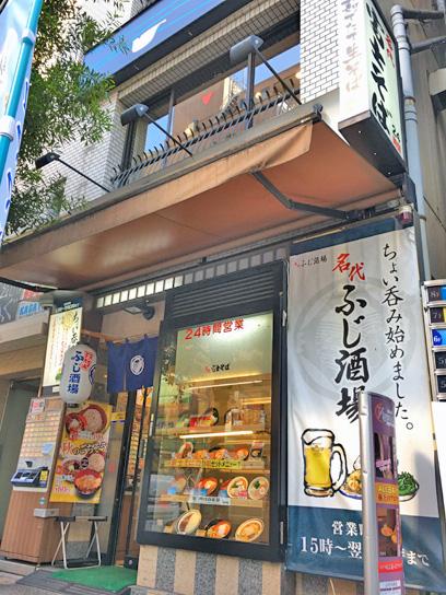 161103富士そば新橋店.jpg