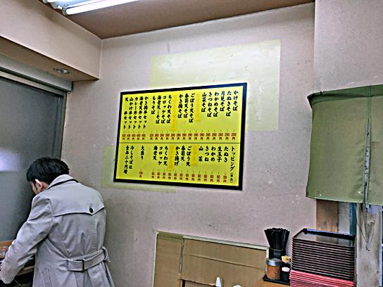161108亀島内メニュー.jpg