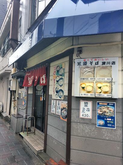 161111笠置そば深川店.jpg