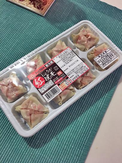 161111紅生姜焼売1.jpg