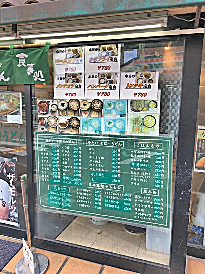 161129太田外メニュー.jpg