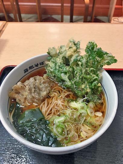 161204箱根豊洲春菊舞茸1.jpg