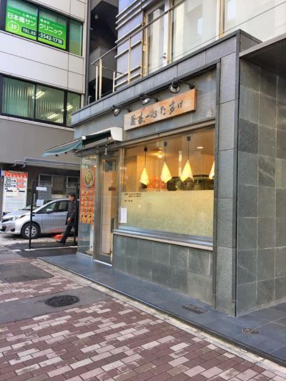 161205蕎麦一心たすけ八重洲店.jpg