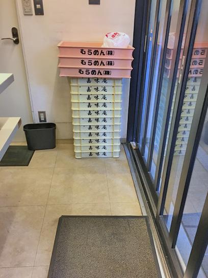 161208よつば麺箱.jpg