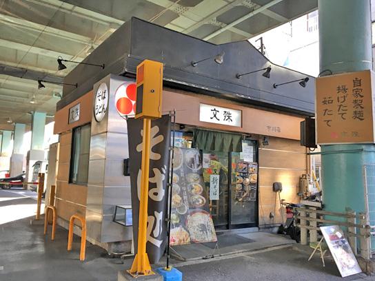 161212文殊市川店.jpg