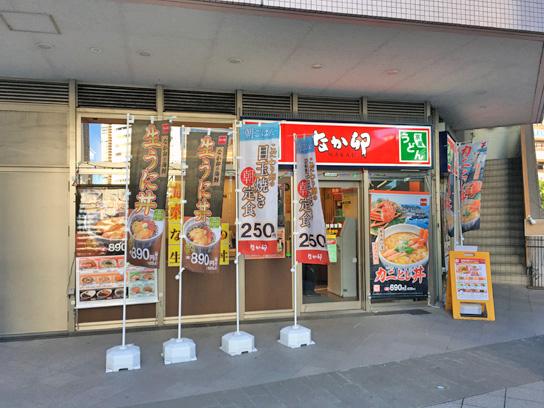 161217なか卯豊洲店.jpg