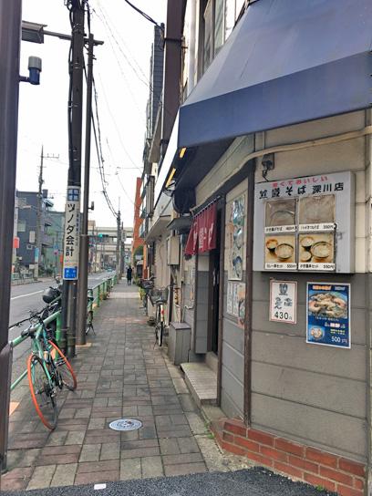 161223笠置そば深川店1.jpg