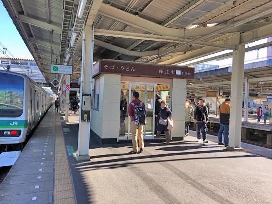 161224弥生軒@我孫子駅1.jpg