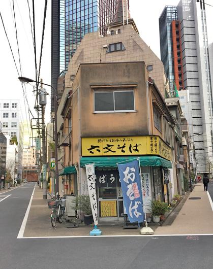 161229六文そば神田須田町店2.jpg