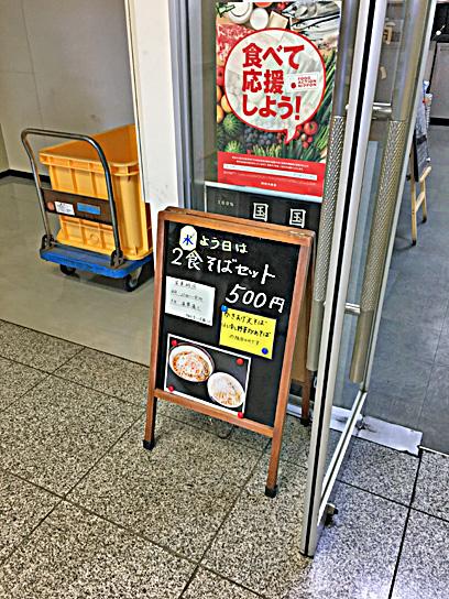 170104日豊庵本日メニュー.jpg