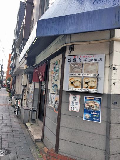170109笠置そば深川店.jpg