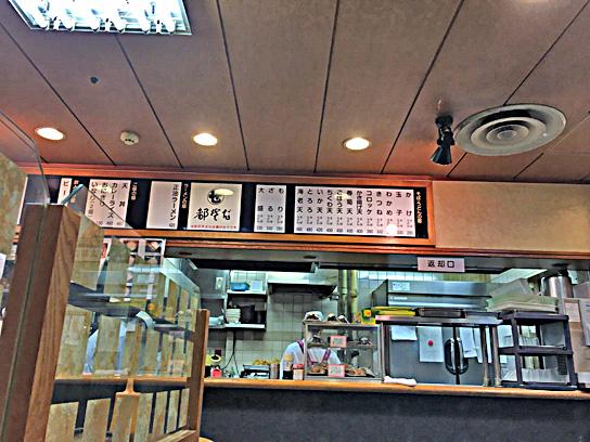 170110都そば日比谷厨房.jpg