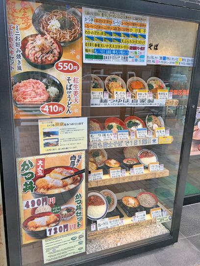 170114富士歌舞伎座前ディスプレイ.jpg