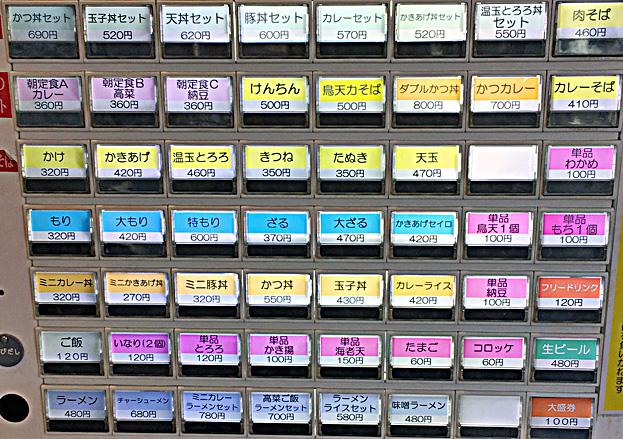 170118太郎豊洲券売機.jpg