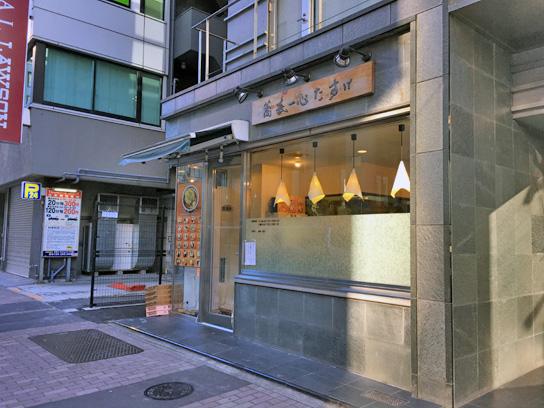 170125蕎麦一心たすけ八重洲店.jpg