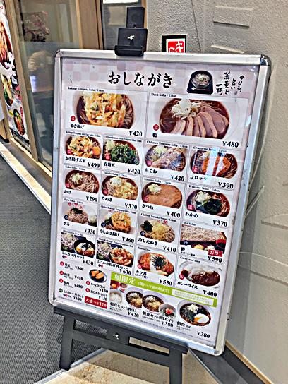170130きらく蒲田お品書き.jpg