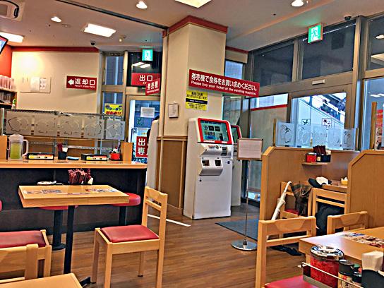 170205なか卯豊洲店内1.jpg