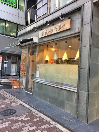 170210蕎麦一心たすけ八重洲店.jpg